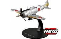 Nakajima Ki-44 SHOUKI