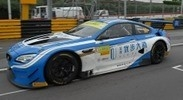 BMW M6 GT3 - FIRST TEAM AAI -MACAU GT CUP - FIA GT WORLD CUP 2017