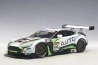 ASTON MARTIN V12 VANTAGE BATHURST 12h ENDURANCE RACE 2015 COMPOSITE MODEL, 2 DOOR OPENINGS