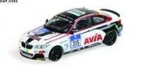 BMW M 235I RACING, TEAM MATHOL RACING E.V., 24H NURBURGRING