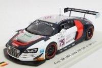 Audi R8 Lms Ultra 24h Spa 2014 Isr