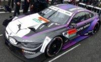 BMW M4 N°00 SUPER GT X DTM DREAMRACE FUJI 2019 KAMUI KOBAYASHI