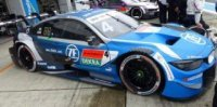 BMW M4 ZF N°4 BMW TEAM RBM SUPER GT X DTM DREAMRACE FUJI 2019 ALESSANDRO ZANARDI