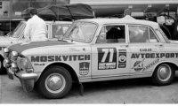 Moskwitsch 412, No.71, Rally London - Mexiko, G.Holm/V.Boubnov/K.Guiradouskas, 1970
