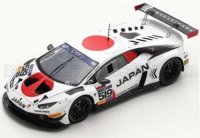 LAMBORGHINI HURACÁN GT3 EVO N°519 - TEAM JAPAN WINNER FIA MOTORSPORT GAMES GT CUP VALLELUNGA 2019
