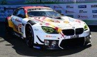 BMW  6 SERIE M6 GT3  / TEAM BMW JUNIOR N 77 24h NURBURGRING 2021 D.HARPER - M.HESSE - N.VERHAGEN - A.FARFUS , BLANC /  ROUGE / JAUNE