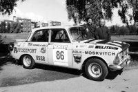 Moskwitsch 412, No.86, 1000 Lakes Rally, S.Brundza/V.Ilin, 1973